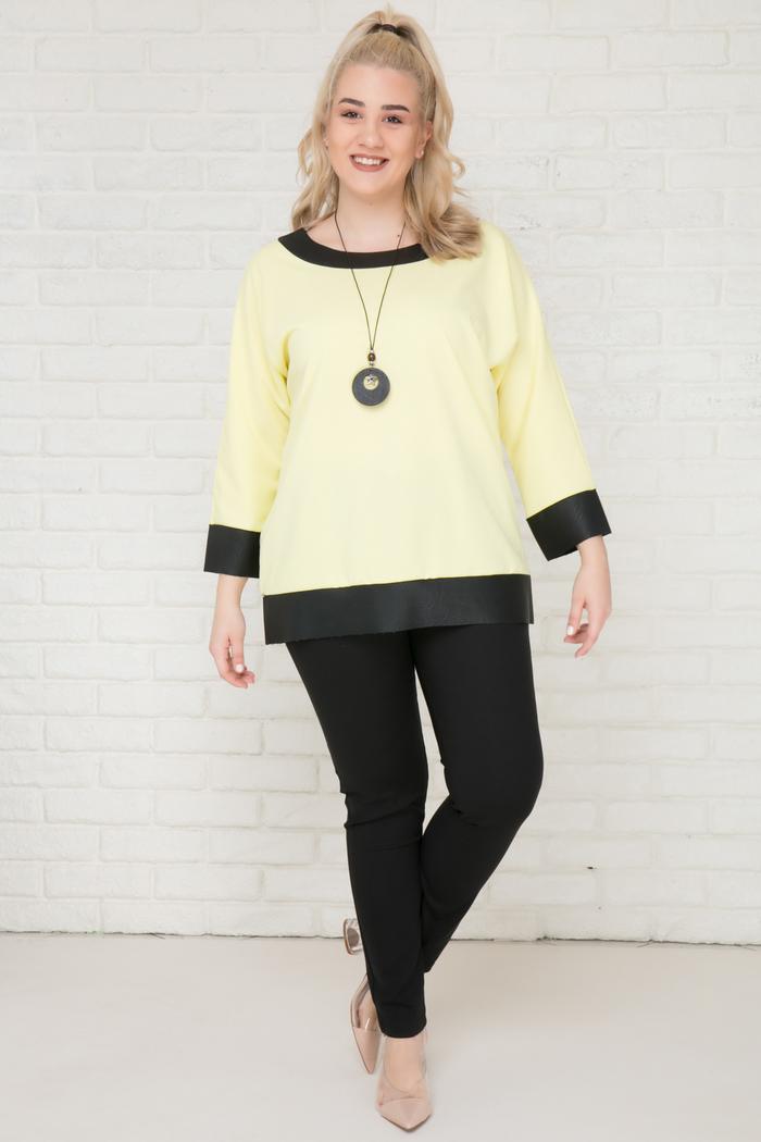16a4f5f37707 Μπλούζα κίτρινη
